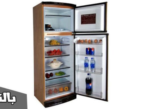 مميزات ثلاجات الاسكا و كيفية اختيار الثلاجة بصورة صحيحة